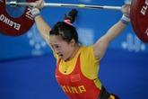 Универсиада. Тяжелая атлетика: день 3 © «РИА Новости»