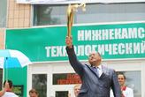 Thumbnail_nijnekamsk_(3)