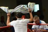 Бокс: день1 © «РИА Новости»