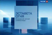 Preview_open-uri20130802-4340-1rwf8jw